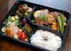 Beef Fillet Steak Bento