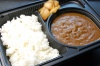 Buta(Pork) Curry and Rice