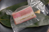 *Vacuum-Packed* Fresh Frozen Yellowtail Block